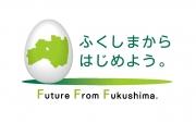 Radiocesium decontamination of a riverside in Fukushima, Japan